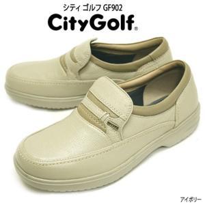 マドラス シティー ゴルフ GF902 メンズ ビジネスシューズ アイボリー|syokandake