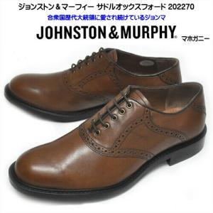 ジョンストン マーフィー JN202270 サドルオックスフォード メンズ ビジネスシューズ マホガニー|syokandake