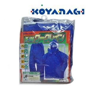 コヤナギ ワークレイン カッパ 上下セット M-100|syokandake