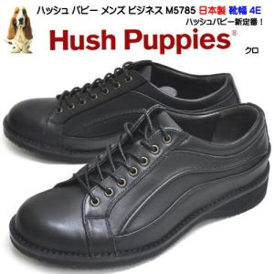 ハッシュパピー Hush Puppies M5785 メンズ カジュアルシューズ クロ|syokandake
