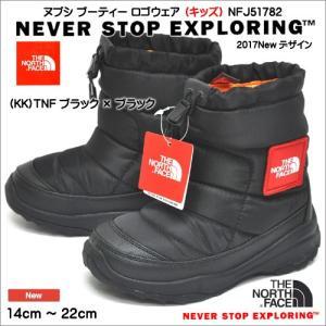ノースフェイス ユースヌプシブーティ ロゴウェアー キッズ NFJ51782 KK|syokandake
