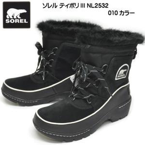 ソレル SOREL ティボリIII NL2532 010 レディース 編み上げブーツ ウィンターブー...