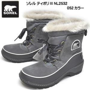 ソレル SOREL ティボリIII ウィンター ショートブーツ レディース NL2532 052|syokandake