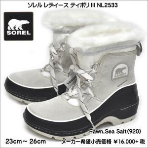 ソレル SOREL ティボリIII ウィンター ショートブーツ レディース NL2533 920|syokandake