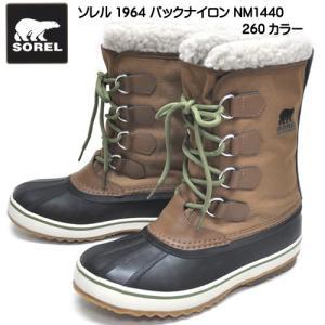 ソレル 1964 パックナイロン メンズ ウィンター ブーツ NM1440-260|syokandake