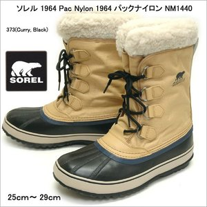 ソレル 1964 パックナイロン メンズ ウィンター ブーツ NM1440-373 Curry|syokandake