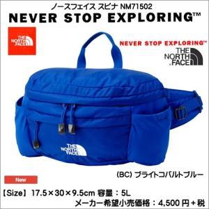 ノースフェイス NM71502 SPINA BC スピナ ウエストバッグ 5L ブライトコバルトブルー|syokandake