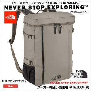 ノースフェイス プロヒューズボックス BC PROFuse Box NM81452 FB ファルコンブラウン syokandake