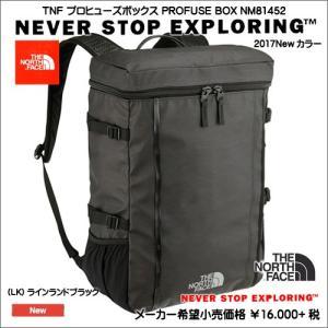 ノースフェイス プロヒューズボックス BC PROFuse Box NM81452 LK ラインランドブラック syokandake