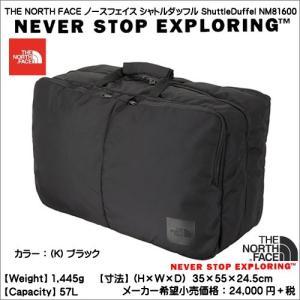 ノースフェイス NM81600 シャトルダッフル 旅行 バッグ 57L ブラック|syokandake