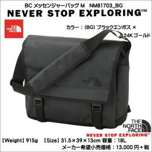 ノースフェイス BCメッセンジャーバッグM ショルダーバック NM81703-BG|syokandake