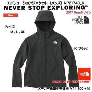 ノースフェイス NP21740 K エボリューション ジャケット メンズ ブラック|syokandake