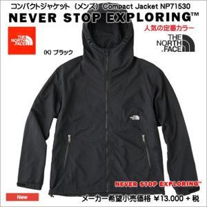 ノースフェイス コンパクトジャケット NP71530-K ブラック|syokandake