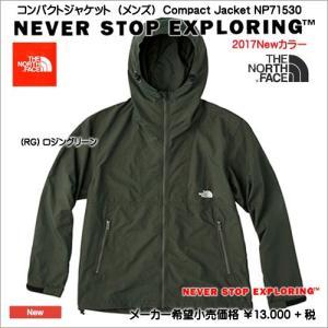 ノースフェイス コンパクトジャケット NP71530-RG ロジングリーン|syokandake