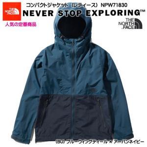 ノースフェイス コンパクトジャケット NPW71830 BU レディース ブルーウィングティール×ア...