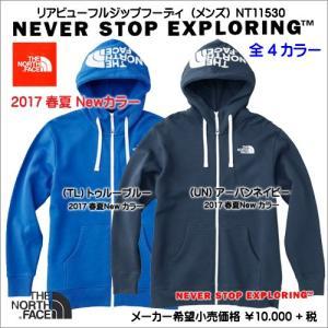 ノースフェイス リアビューフルジップフーディ メンズ パーカー スエット NT11530|syokandake