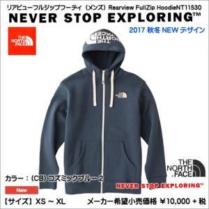 ノースフェイス リアビューフルジップフーディ メンズ パーカー NT11530 CB|syokandake