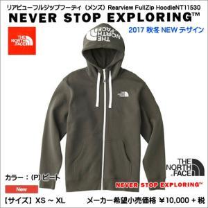 ノースフェイス リアビューフルジップフーディ メンズ パーカー NT11530 P|syokandake