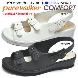 ダイマツ ピュア ウォーカー コンフォート PW7611 2本ベルト レディース サンダル syokandake
