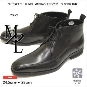 マドラスモデーロ メンズ チャッカブーツ SPDS 4042 ブラック|syokandake