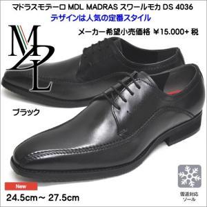 マドラスモデーロ MDL スワールモカ メンズ ビジネスシューズ SPDS4036 ブラック|syokandake