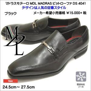 マドラスモデーロ ビットローファー メンズ ビジネスシューズ SPDS4041 ブラック|syokandake