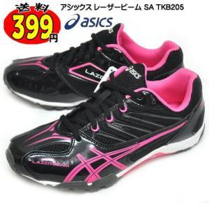 アシックス レーザービーム SA ジュニア スニーカー TKB205 9019 ブラック/ピンク|syokandake