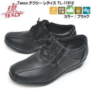 アシックス トレーディング テクシー レディース カジュアル TL-11912 ブラック|syokandake