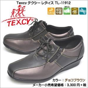 アシックス トレーディング テクシー レディース カジュアル TL-11912 チョコブラウン|syokandake