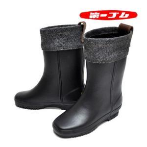 北海道 第一ゴム 長靴 レインブーツ トワール W33 ブラック 防寒 防滑 完全防水 防寒長靴 靴...