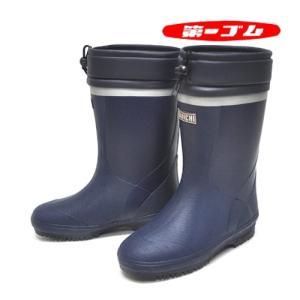 第一ゴム エルゼW660 メンズ 防寒長靴 防滑 レインブーツ 軽量 日本製 紺 syokandake