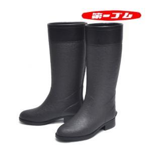 北海道 第一ゴム 長靴 ブーツ ノルテガロ W75 ブラック 防寒 防滑 防寒長靴 完全防水 日本製...