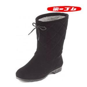 北海道 第一ゴム ブーツ 長靴 シェブリー スエード W81 ブラック スパイク 防寒 防滑 完全防...