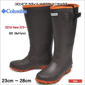 コロンビア YU3720-225 ラディ2 メンズ ウィメンズ レインブーツ