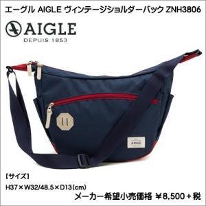 エーグル AIGLE ヴィンテージショルダーバック ZNH3806 ネイビー|syokandake