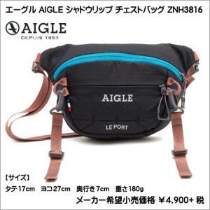 エーグル AIGLE シャドウリップ チェストバッグ ZNH3816 ショルダーバック|syokandake