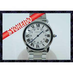 カルティエ(CARTIER)/腕時計/メンズ/ロンドソロLM...