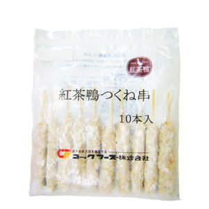 紅茶鴨つくね串 10本|syokuniku