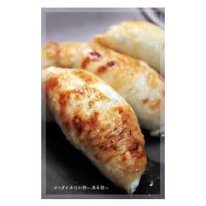 鶏皮餃子 1kg(1袋) 冷凍品 業務用|syokuniku
