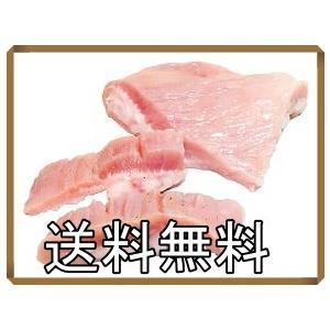 国産牛ホルモン 上ミノ200g|syokuniku