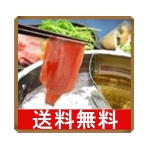 牛タンしゃぶしゃぶスライス やわらかうす切りカット ギフト 贈答品 徳用500g|syokuniku