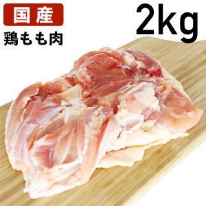 あべどり 十文字鶏 鶏もも肉 2kg|syokuniku