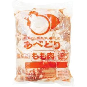 あべどり 十文字鶏 鶏もも肉 2kg|syokuniku|02