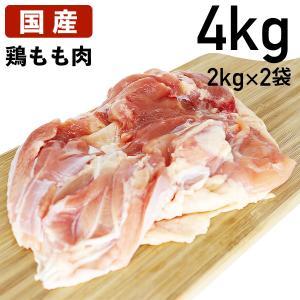 あべどり 十文字鶏 鶏もも肉4kg(2kg×2袋)|syokuniku