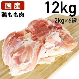 あべどり 十文字鶏 鶏もも肉 12kg (2Kg×6袋)|syokuniku