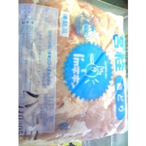 国産鶏肉 特選若鶏 鶏ハラミ 12kg 冷凍品 業務用 ブロイラー |syokuniku