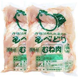 あべどり 十文字鶏 鶏むね肉 4kg(2Kg×2袋)|syokuniku|02