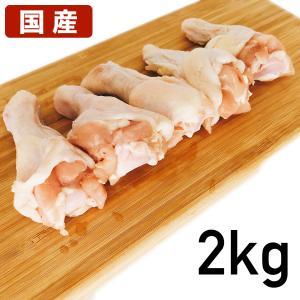 あべどり 十文字鶏 手羽元 2kg|syokuniku