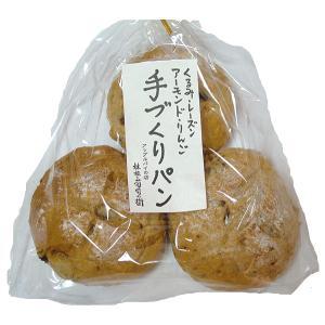 福岡  アップルパイの店 『林檎と葡萄の樹』 手作り