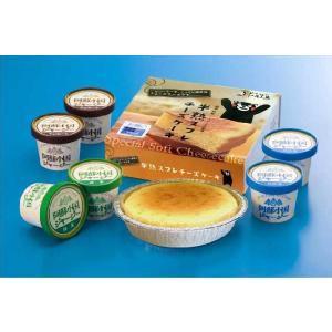 お中元やお歳暮 贈答ギフト 送料無料 濃厚アイスと半熟スフレケーキの満足セット 『JA阿蘇-小国郷』
